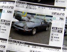 ito-20090224a.jpg
