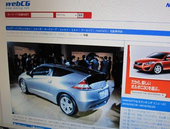 ito-20100226a.jpg