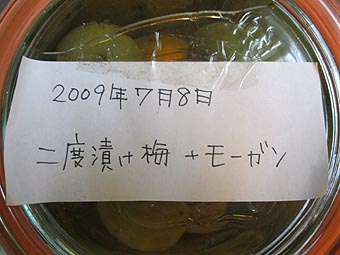 ito-20110919d.jpg