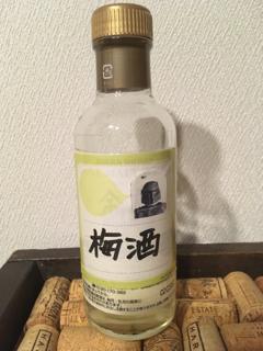 itomataro-20170531梅酒1.jpg