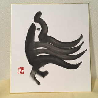 itomataro-鳥 大塚耕志郎.jpg