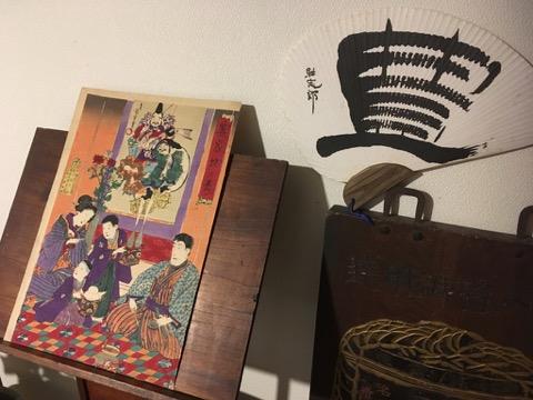 浮世絵と団扇.jpg