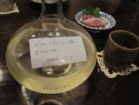 ito-20100122a.jpg
