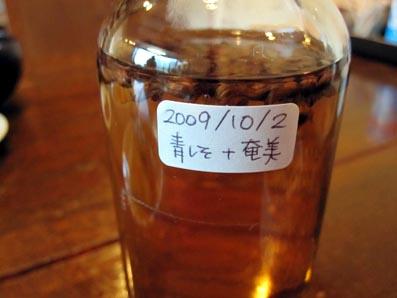 ito-20100529b.jpg