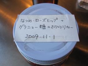 ito-20100530c.jpg