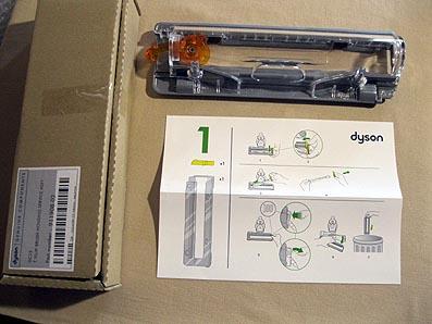 ito-20101130a.jpg