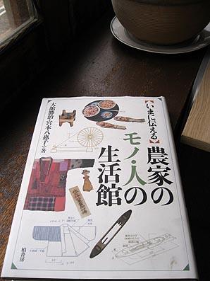 ito-20110214a.jpg