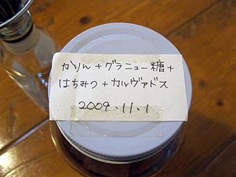 ito-20110919b.jpg