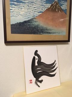 itomataro-20170105.jpg