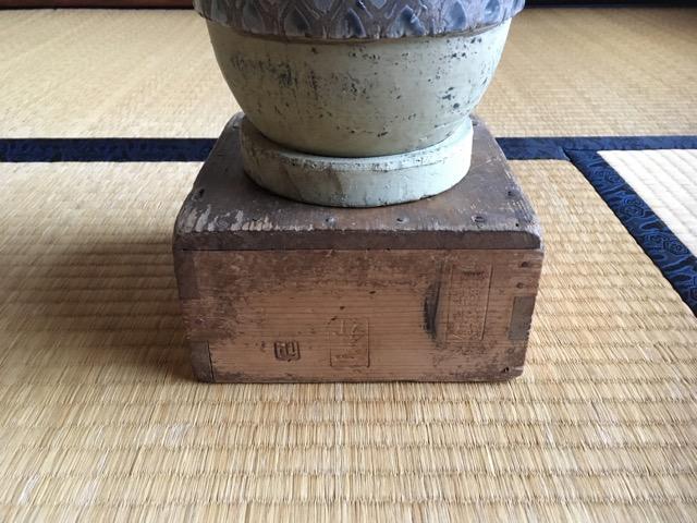 itomataro-20181008 一升枡.jpg