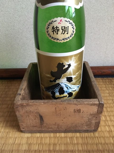 itomataro-20181008 日本酒-大山.jpg
